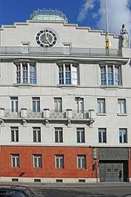 Arbeiter-Zeitung Verlagshaus und Redaktion